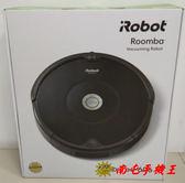 〝南屯手機王〞iRobot Roomba 606掃地機器人【宅配免運費】