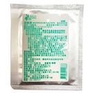 清淨生活 瀉鹽(硫酸鎂) 20g/包