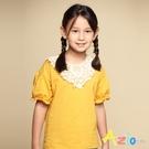 Azio 女童 上衣 領口蕾絲花朵造型澎澎短袖上衣(黃) Azio Kids 美國派 童裝