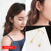 韓國個性耳墜氣質女耳釘網紅耳環長款新款潮 高級感小眾耳飾Ps:星星款金色