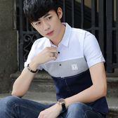 短袖拼接襯衫 男修身韓版薄款學生男裝夏季襯衣《印象精品》t421