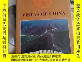 二手書博民逛書店VISTAS罕見OF CHINA 中國的遠景Y1613