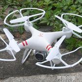 無人機 無人機遙控飛機充電耐摔定高四軸飛行器高清專業航模兒童玩具 阿薩布魯
