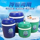 2L 2.8L 4.5L 6L保溫箱冰桶戶外車載冷藏箱帶蓋密封魚餌保鮮桶 全館新品85折