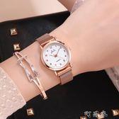 韓版風時尚簡約女錶抖音吸鐵懶人防水夜光數字中學生手錶 町目家