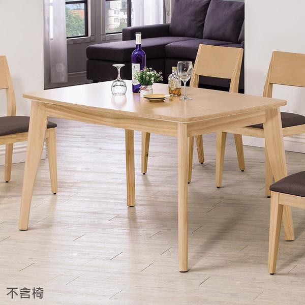 【森可家居】奧斯卡原木4.3尺餐桌 8HY450-01 MIT台灣製造