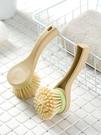 可拆卸洗鍋刷廚房去汙洗碗刷家用多功能洗鍋刷子灶台清潔刷【七月特惠】