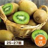 【鮮食優多】OSCAR法國綠色奇異果25-27粒原裝箱*2箱