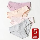 女士內褲女中腰低腰少女性感學生三角短褲頭大尺碼火辣蕾絲內庫