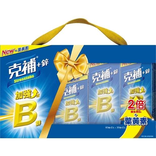 克補鋅禮盒(60+30錠X2組)【愛買】