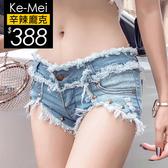 克妹Ke-Mei【AT51661】日本JP版型辛辣龐克鉚釘不規則開叉牛仔短褲
