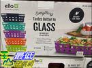 [COSCO代購] C1338515 Ello 玻璃保鮮盒組附矽膠保護套 含蓋共 10 件組