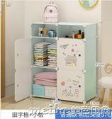 衣櫃小號宿舍單人出租塑料成人組裝加固衣櫥收納櫃子經濟型大號型igo 美芭