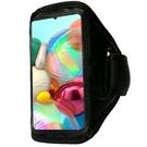 Samsung Galaxy A71 6.7吋 簡約風 運動臂套 臂帶 臂袋 手機保護套 運動手臂套
