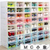 加厚防潮鞋盒透明家用抽屜式