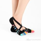 專業五指瑜伽防滑襪硅膠船襪子純棉系帶舞蹈瑜珈包腳趾襪 艾美時尚衣櫥