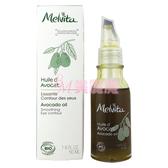 【美麗魔】全新包裝版本 Melvita 蜜葳特 歐盟BIO酪梨油50ml