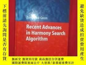 二手書博民逛書店Recent罕見Advances in Harmony Sear