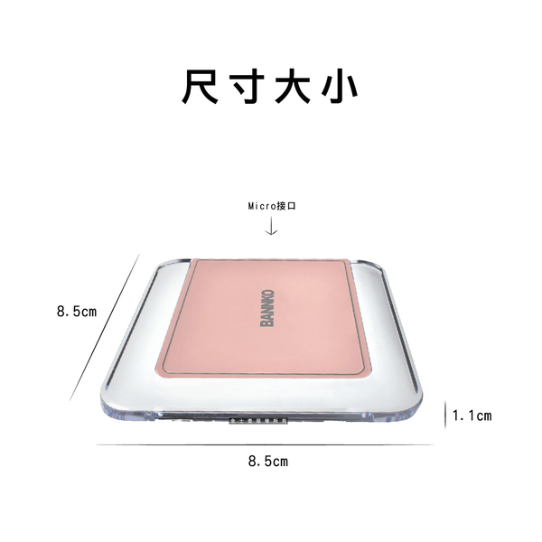 (金士曼) 無線充電盤 無線充電座 充電盤 充電座 無線 適用於 Iphone X Xs MAX Iphone8