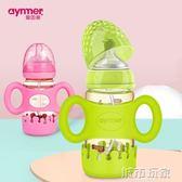 奶瓶 愛因美耐摔PPSU奶瓶寬口徑新生兒寶寶防脹氣塑料奶瓶帶硅膠手柄 城市玩家