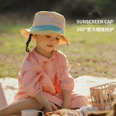 zoyzoii防曬帽 兒童遮陽帽 太陽帽 遮臉 戶外出遊 防紫外線 幼兒園 小學