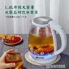 容聲電熱燒水壺全自動斷電家用玻璃透明煲小型煮茶壺大容量快壺泡 【優樂美】