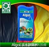 除藻劑 德國除藻水水草缸除藻劑強力去藻對螺蝦無害淡水 100ml 米家