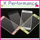 Sony X Performance F8132 滿版9H鋼化玻璃膜 3D曲屏螢幕保護貼 全屏鋼化膜 全覆蓋保護貼 (正面)