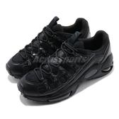 Puma 慢跑鞋 Cell Endura Reflective 黑 全黑 復古 氣墊 男鞋 女鞋 運動鞋【PUMP306】 36966501