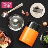 悠享新品304不銹鋼保溫飯盒燜燒壺燜燒杯保溫壺餐盒湯桶悶燒罐    西城故事