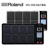 ★Roland★SPD-30多功能打擊板