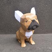 正版匠紙_DIY材料包_手作_3D紙模型_禮物_法鬥很帥擺飾