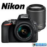 【送32GB+清保組】Nikon D5600 + 18-55mm + 55-200mm 雙鏡組【6/30前申請送原廠好禮】國祥公司貨