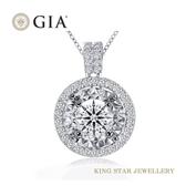 D頂級顏色 完美車工 八心八箭 一克拉GIA芙蓉鑽石項鍊 King Star海辰國際珠寶 貴婦名媛最愛