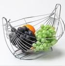 水果籃 創意不銹鋼果籃客廳鐵藝搖擺水果盤家用茶幾現代簡約歐式收納籃【快速出貨八折鉅惠】