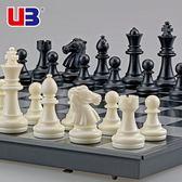 國際象棋中號磁性黑白金銀棋子折疊棋盤套裝培訓比賽用棋 快速出貨 全館八折