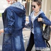 大碼牛仔外套 2020秋冬裝新款韓版長袖連帽牛仔外套加大碼女中長款修身風衣潮 伊蒂斯