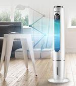 奧克斯空調扇家用制冷器小型新款空調單冷風扇水冷塔式靜音冷氣機