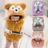 童裝 兒童 達菲 小熊 毛毛 保暖 背心 馬甲