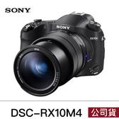 Sony RX10M4 總代理公司貨 Sony