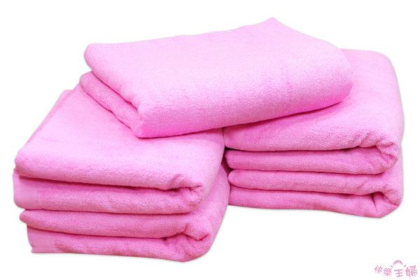 商用素色毛巾被 / 粉紅色 / 950g 120x200cm 純棉 / 美容床 美髮商用 / 台灣專業製造【快樂主婦】