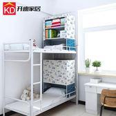 簡易布衣柜宿舍必備神器床上衣柜大學生寢室上鋪下鋪床頭收納架柜CY『新佰數位屋』