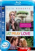 【停看聽音響唱片】享受吧!一個人的旅行 Eat Pray Love