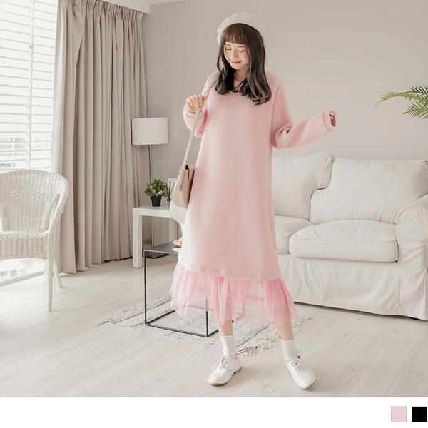 《DA6235-》厚實暖感面磨毛拼接紗裙純色長洋裝 OB嚴選