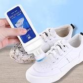 白鞋去汙 清潔擦 增白 清潔劑 增白劑 清潔刷 刷鞋 鞋板 去黃 白鞋清潔 增白劑【G066-1】生活家精品