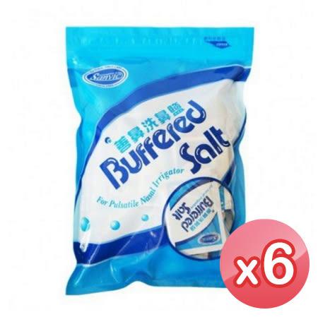 【善鼻】洗鼻鹽 六袋 (每袋60小包)