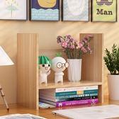 書架簡易桌上小學生用辦公桌子兒童迷你置物架簡約現代書桌面收納