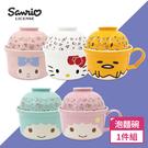 【Sanrio三麗鷗】泡麵碗-Hello Kitty/美樂蒂/雙星仙子/蛋黃哥 (碗身700ml+碗蓋380ml)