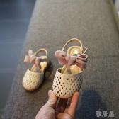 2017夏季女寶寶1-3歲軟底公主學步鞋xx4742【雅居屋】