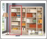 {{ 海中天休閒傢俱廣場 }} F-39 摩登時尚 書櫃系列 175-4  白橡色有抽開放式2.6尺書櫥